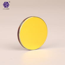 19/19.05/20/25/25.4/27/30/38.1/50.8mm Si Reflective Laser Mirrors
