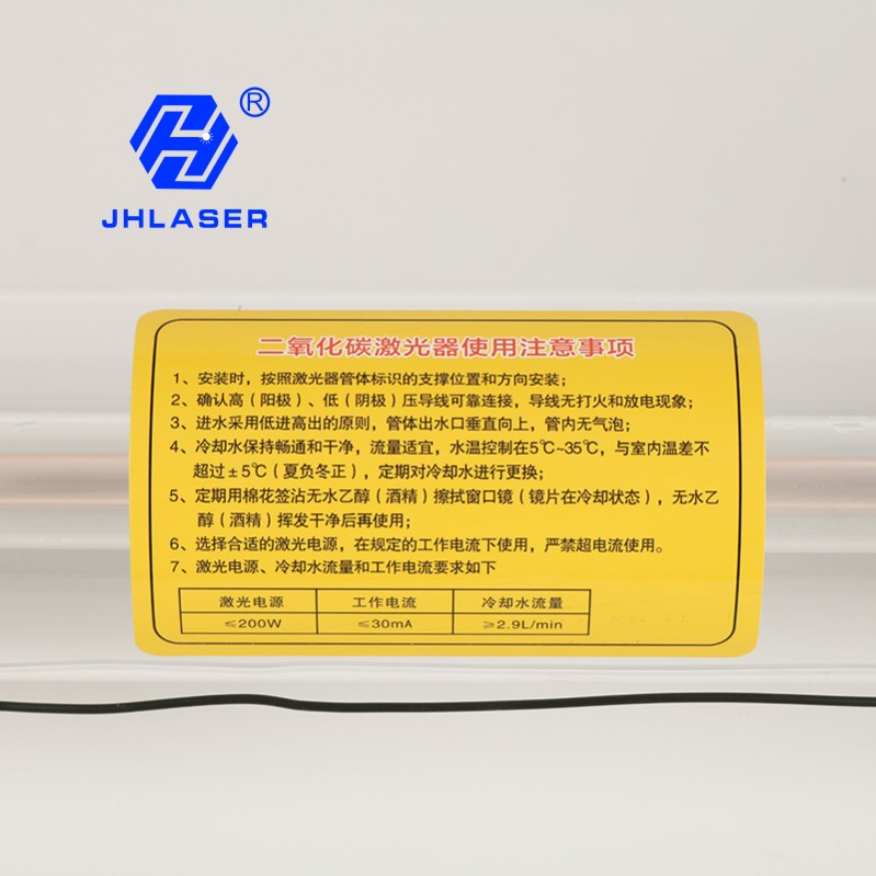 1650mm 80w CO2 Laser Tube